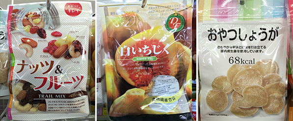 lawson-fruits1