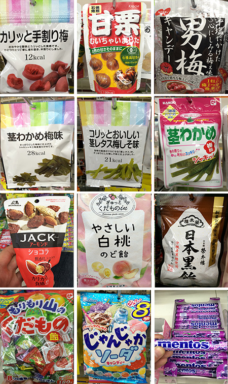 vegworld-lawson-okashi