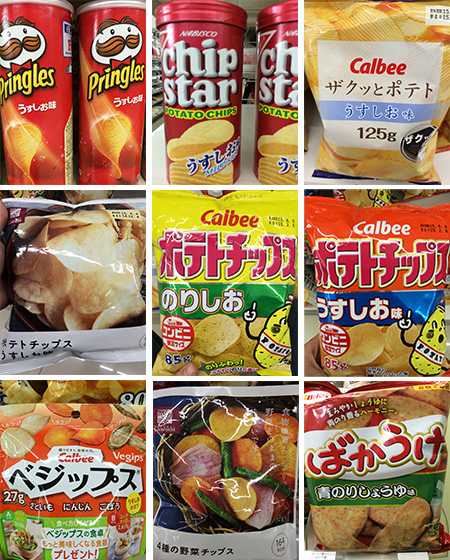 vegworld-lawson-vegan-chips