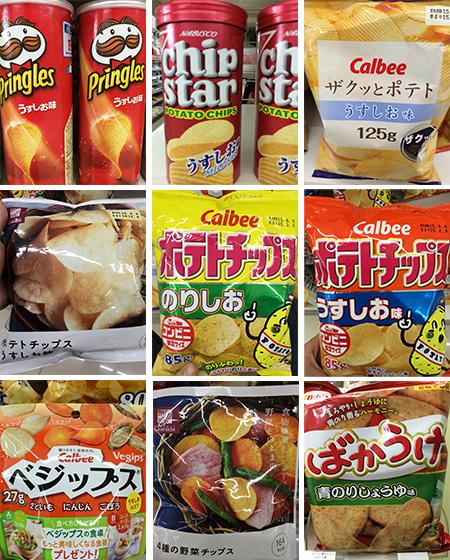vegworld-lawson-vegan-chips