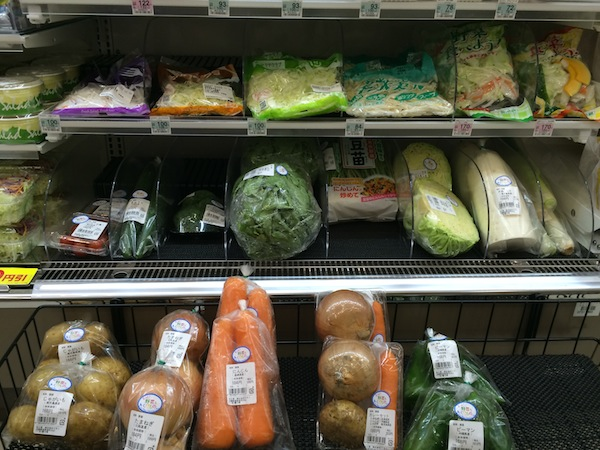 vegworld-konbin-veggies