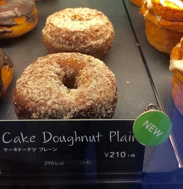 vegworld-starbucks-vegan-donut-2