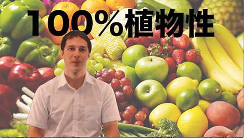 vegan-brownie-tsukurikata
