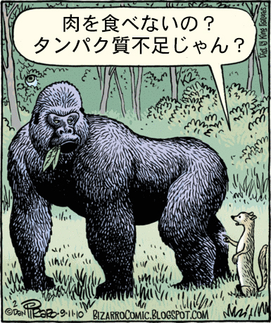 vegworld-gorillacomic