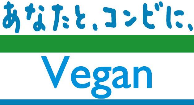vegworld-familymart-logo